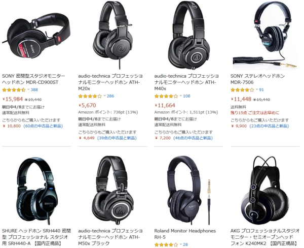 monitor-headphone