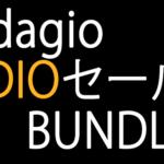 8dio-adagio-bundle-sale