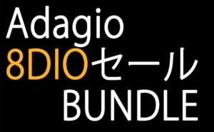 8dio-adagio-bundle-sale